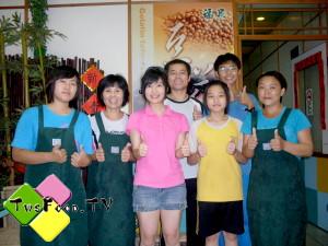 福泉豆花冰品店